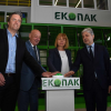 Ecopack Bulgaria invested BGN 1.45 million in a new technology center for packaging waste processing