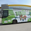 PAKOMAK (MACEDONIA) 3D ECO BUS – THE FUN RECYCLING PROJECT