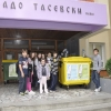 "PAKOMAK (Macedonia) Eco-school project ""Clean environment, clean school, clean hands"""